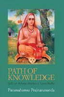 path-of-knowledge
