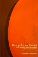 the yoga sutra